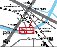 map_kokurashimosone
