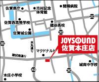 map_sagahonjo
