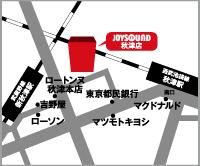 map_akitsu