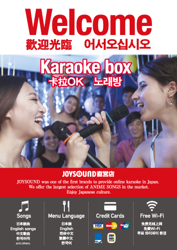 welcome-karaoke