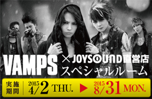 VAMPS-br